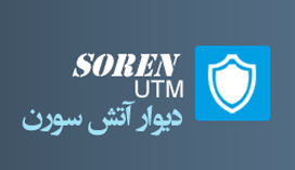 http://www.atinegar.com/mediagallery/2014/04/souren1.png