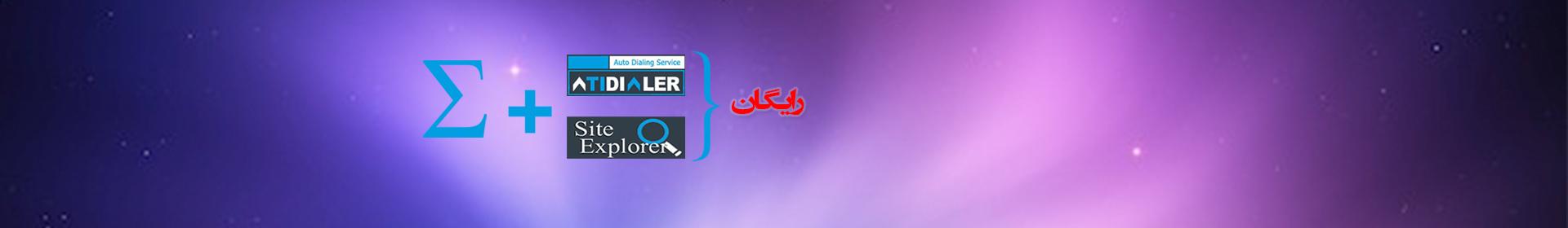 banner takhfif 4