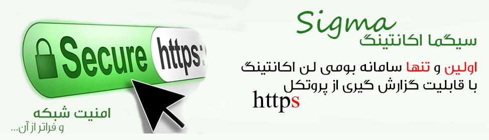banner-website3